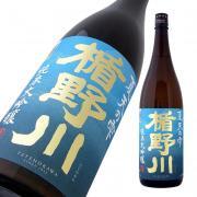 楯野川 純米大吟醸 夏天の雫 山形県内限定品
