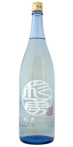 杉勇 白麹仕込み純米酒