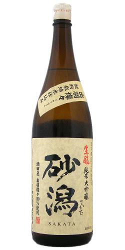 初孫(はつまご) 純米大吟醸 砂潟(さかた) 生詰 限定品