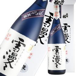 出羽桜 大吟醸 雪漫々 しぼりたて生酒 超限定品