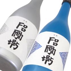 フー・ファイターズとのコラボ日本酒 Foo Fighters×楯野川 純米大吟醸 半宵(はんしょう ) 超限定品