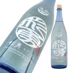 杉勇 白麹仕込み純米生原酒