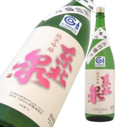 東北泉(とうほくいずみ) 純米吟醸 出羽燦々 限定品