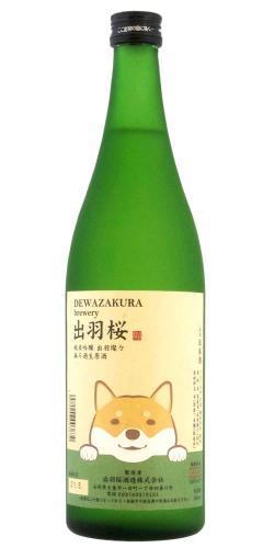 出羽桜(でわざくら) 純米吟醸 DEWA33 日本全国美酒鑑評会 冷酒部門大賞受賞