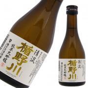 楯野川 純米大吟醸 清流 300ml