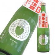 松嶺の富士 家紋ラベル 貴醸酒 活性にごり生酒<br>超限定品