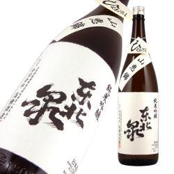 東北泉 純米吟醸 山恵錦 ひやおろし 限定品