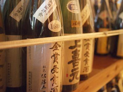 vintage-sake-2.jpg