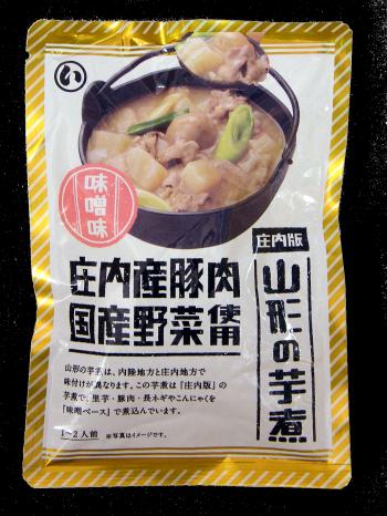 山形の芋煮 庄内版.png