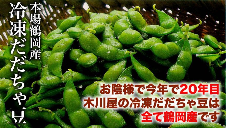reitou-dada880-500.jpg