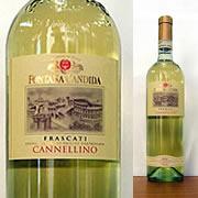 フォンタナ・カンディダ フラスカーティ・カンネッリーノ