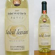 月山ワイン ソレイユ・ルバン <<シュール・リー>>