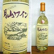 月山ワイン オリジナル 白 辛口