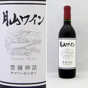 月山ワイン 豊穣神話ヤマソービニオン 赤 辛口